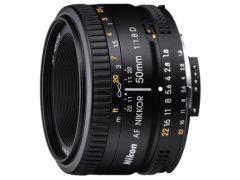 L-014-179.jpg (AF 50/1.8D; 1600x1200 JPEG RGB)